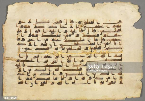Quran Manuscript Folio 800s900s This page features the last eight verses of the Sura alSad and the opening verses of the Sura alZumar the latter...