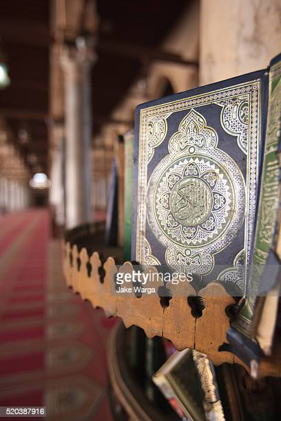 Quran, Qur'an , inside mosque, Cairo, Egypt