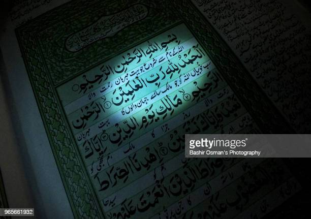 Quran -the holy book of Islam, revealed in the month of Ramadan