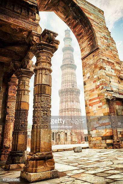Qutub Minar through the Stone Screen of Quwwat ul-Islam Mosque