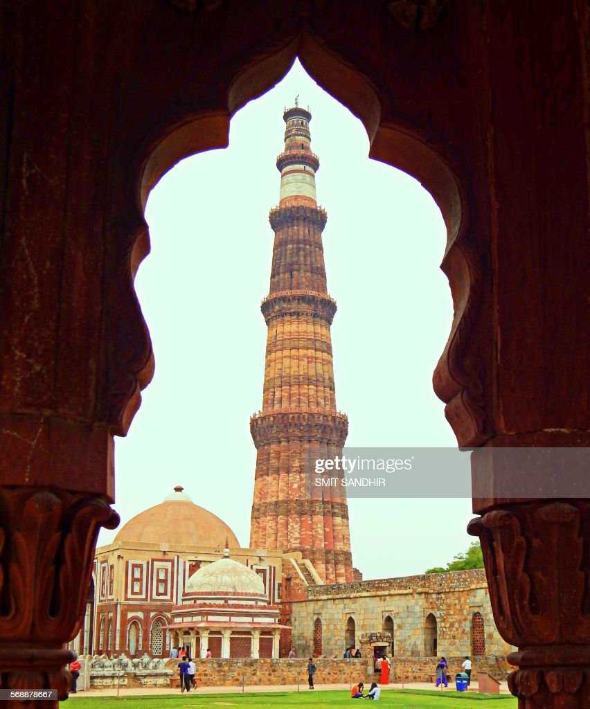 Qutur Minar : Stock Photo