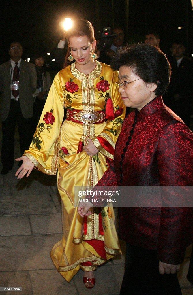 Morocco's King Mohammed VI's (L) wife Pr : News Photo