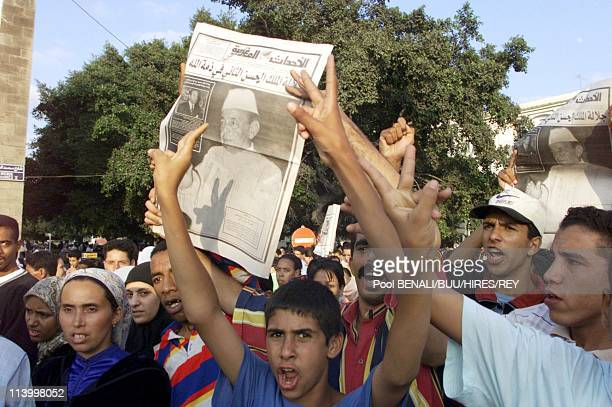 Rabat People in the street after the death of king Hassan II In Rabat Morocco On July 24 1999