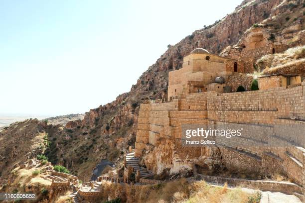 rabban hormizd monastery, iraqi kurdistan - ninawa stock pictures, royalty-free photos & images