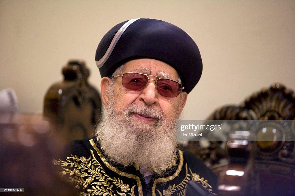 Rabbi Ovadia Yossef : News Photo