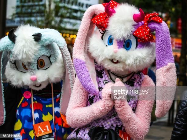 Rabbit living dolls at the 20th Anniversary of Kawasaki Halloween