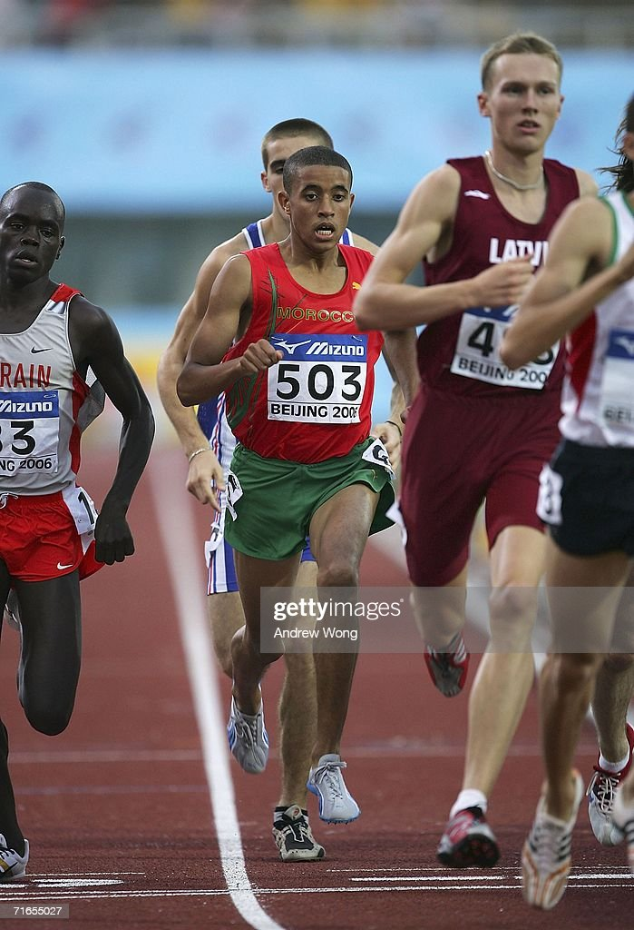 IAAF World Junior Athletics Championships - Day 2 : Photo d'actualité