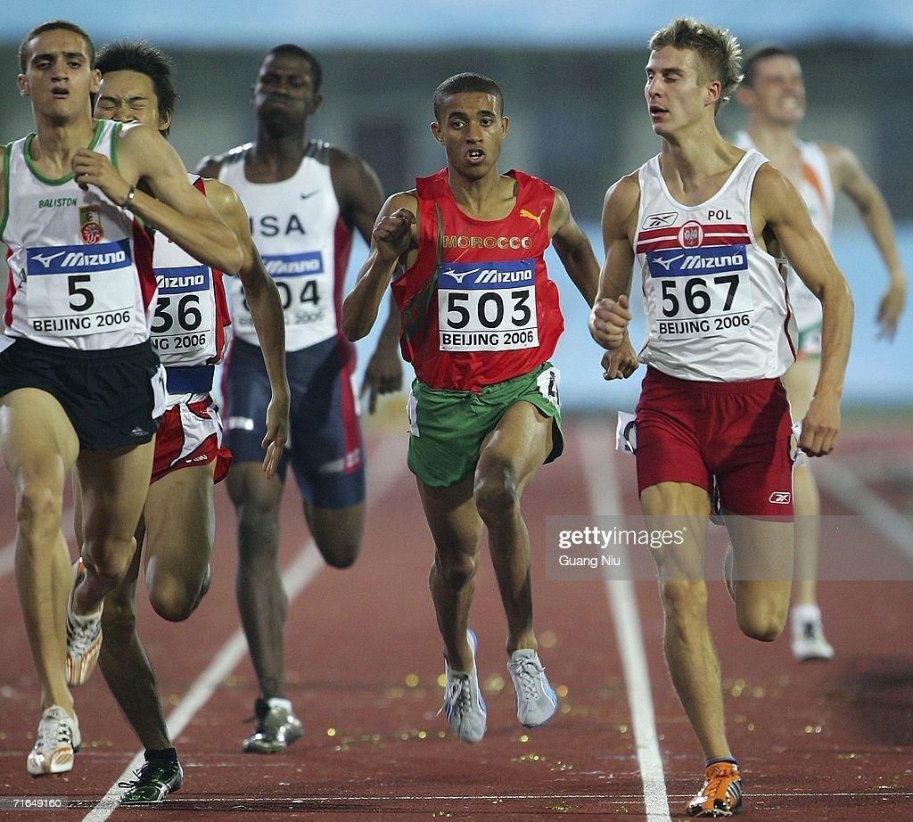IAAF World Junior Athletics Championships - Day 1 : Nachrichtenfoto