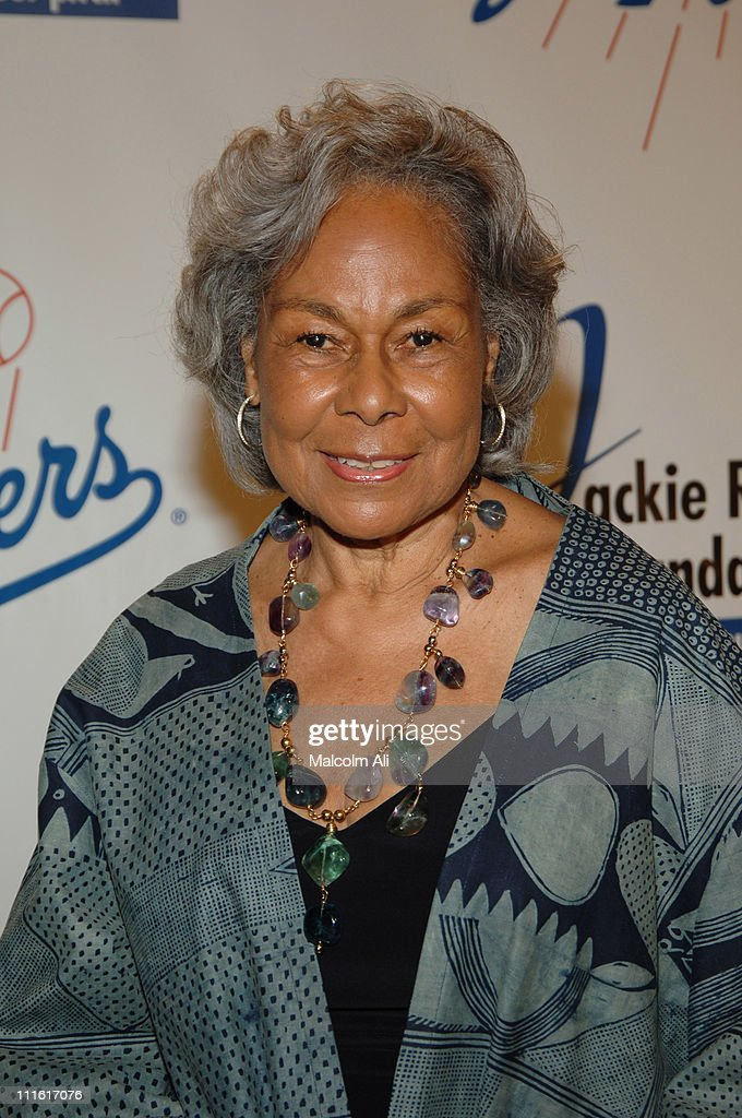 "The 2005 Jackie Robinson Foundation ""Celebrating Excellence"" Gala"