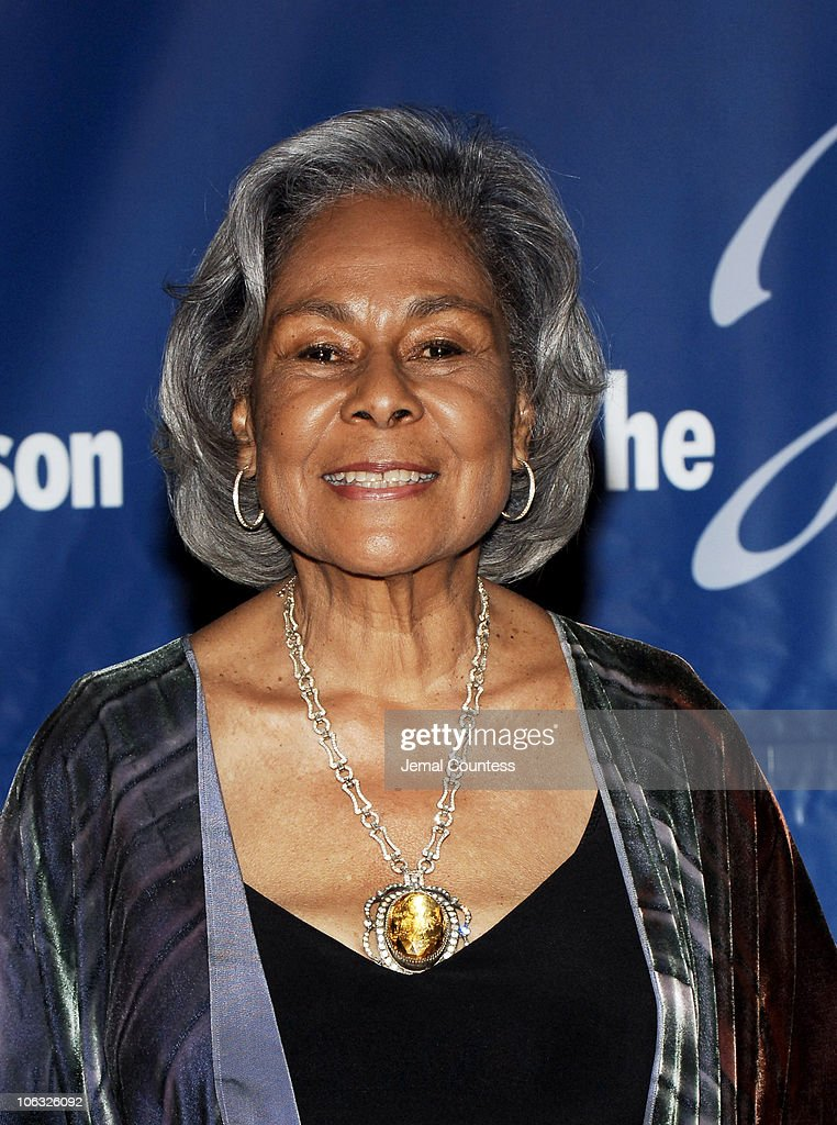 The 2006 Jackie Robinson Foundation Annual Awards Dinner