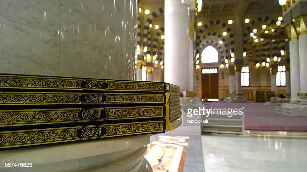 racks for copies of the koran - al madinah stock pictures, royalty-free photos & images