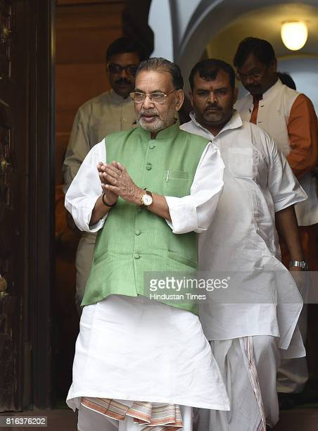 Radha Mohan Singh coming out after casting his vote for the 15th President of India election at Parliament House on July 17 2017 in New Delhi India...