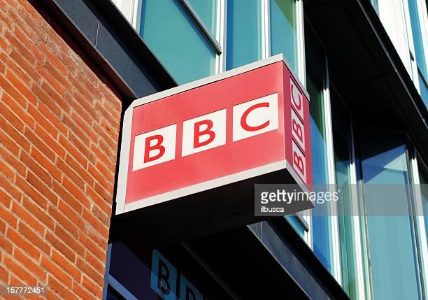 BBC Radio Merseyside, Liverpool