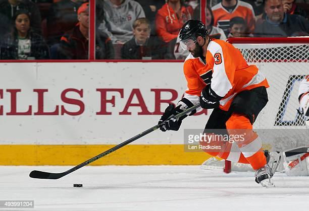 Radko Gudas of the Philadelphia Flyers skates the puck against the Dallas Stars on October 20 2015 at the Wells Fargo Center in Philadelphia...
