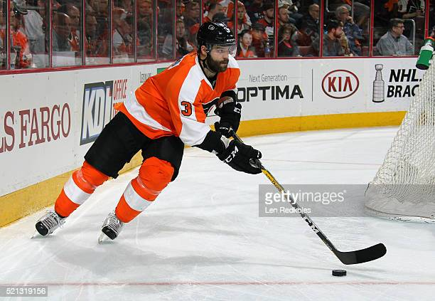 Radko Gudas of the Philadelphia Flyers skates the puck against the Toronto Maple Leafs on April 7 2016 at the Wells Fargo Center in Philadelphia...