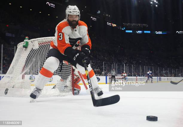 Radko Gudas of the Philadelphia Flyers skates with the puck against the New York Islanders during their game at NYCB Live's Nassau Coliseum on March...