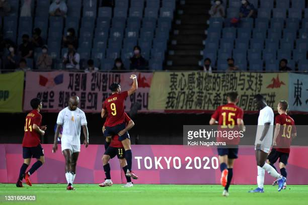 Rafa Mir of Team Spain celebrates after scoring their side's fifth goal during the Men's Quarter Final match between Spain and Cote d'Ivoire on day...