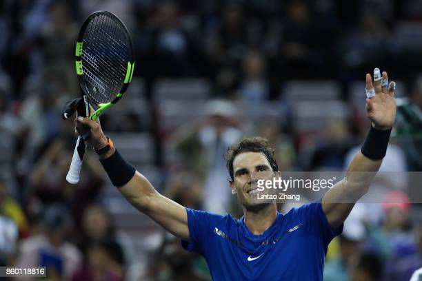 Rafael Nadal of Spain celebrates after winning the Men's singles mach second round against Jared Donaldson of the United States on day four of 2017...