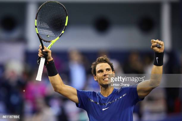 Rafael Nadal of Spain celebrates after winning the Men's singles Semifinal mach against Marin Cilic of Coratia on day seven of 2017 ATP Shanghai...