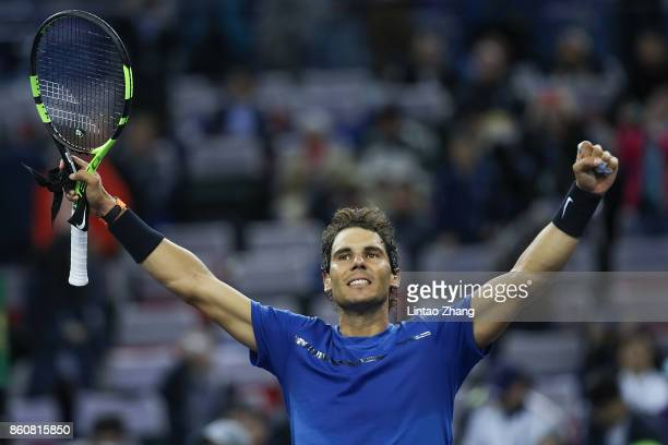 Rafael Nadal of Spain celebrates after winning the Men's singles quarter final mach against Grigor Dimitrov of Bulgaria on day six of 2017 ATP...