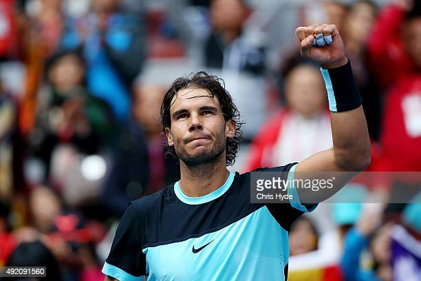 Rafael Nadal of Spain celebrates winning his semi final match against Fabio Fognini of Italy on day 8 of the 2015 China Open at the National Tennis...