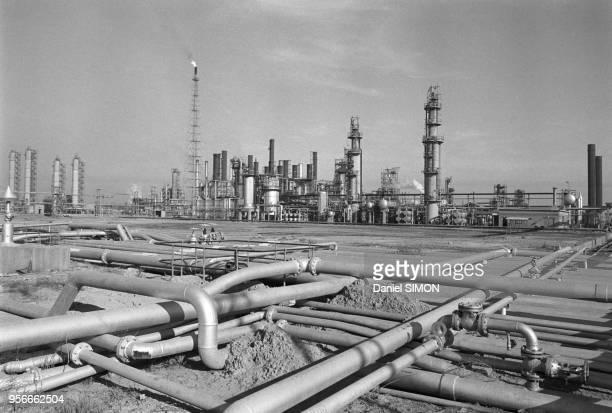 Raffinerie d'Abadan en Iran en décembre 1976