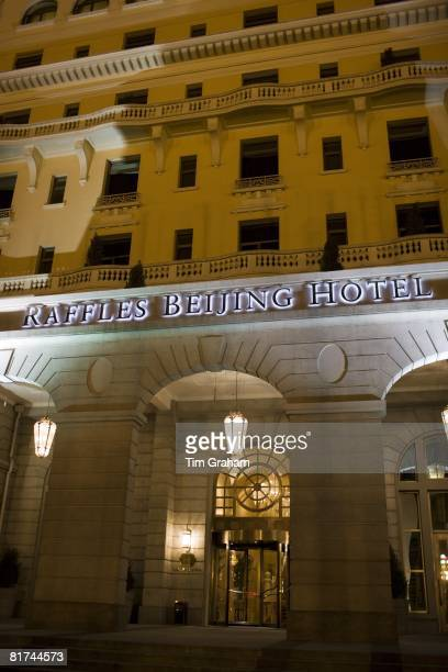 Raffles part of the Beijing Hotel complex official host hotel for Beijing Olympic Games China