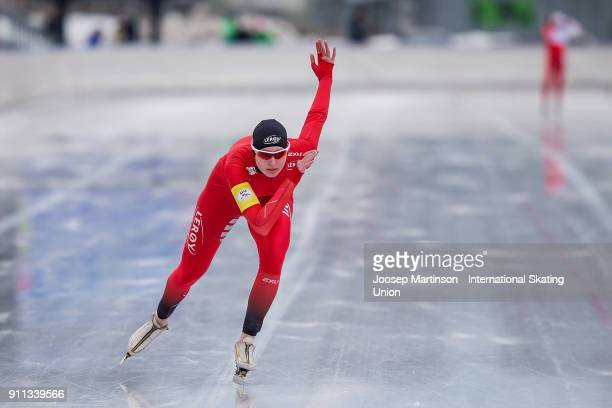 Ragne Wiklund of Norway competes in the Ladies 1500m during day two of the ISU Junior World Cup Speed Skating at Olympiaworld Ice Rink on January 28...