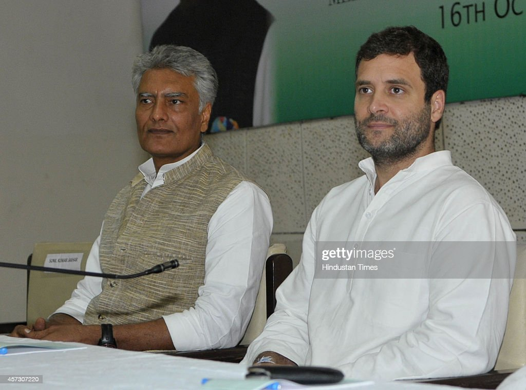 Rahul Gandhi VicePresident of Indian National Congress party along with Sunil Jakhar Congress Legislative Party leader during the district and block..