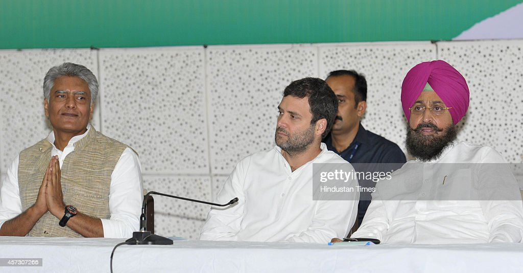 Rahul Gandhi VicePresident of Indian National Congress party along with Partap Singh Bajwa PPCC President and Sunil Jakhar Congress Legislative Party.