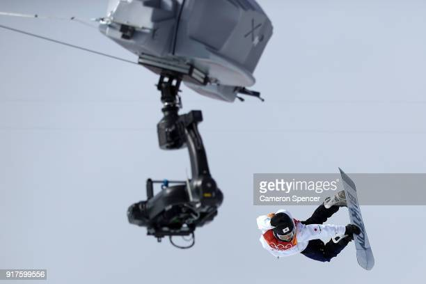 Raibu Katayama of Japan competes during the Snowboard Men's Halfpipe Qualification on day four of the PyeongChang 2018 Winter Olympic Games at...