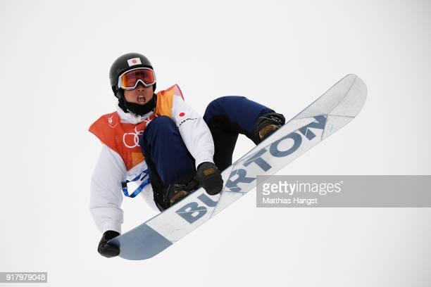 Raibu Katayama of Japan competes during the Snowboard Men's Halfpipe Final on day five of the PyeongChang 2018 Winter Olympics at Phoenix Snow Park...