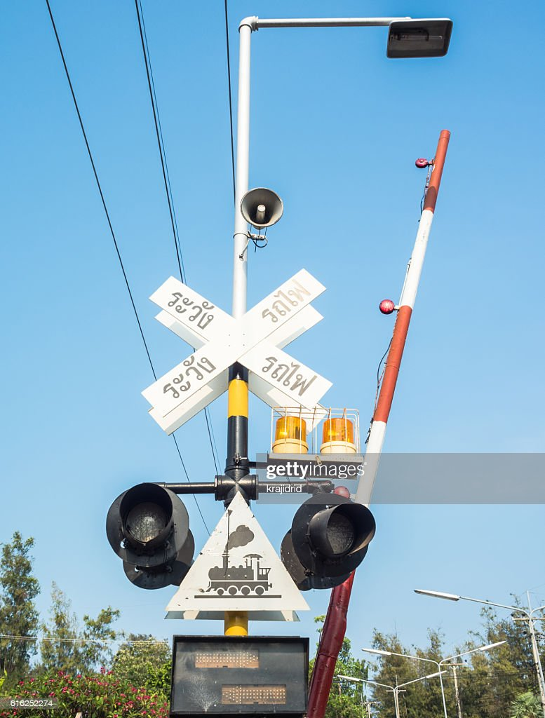 Railroad crossing sign : Stock Photo