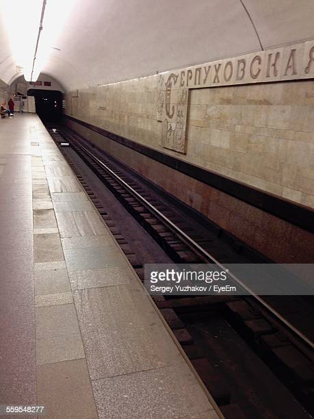 Railroad Track On Subway Station