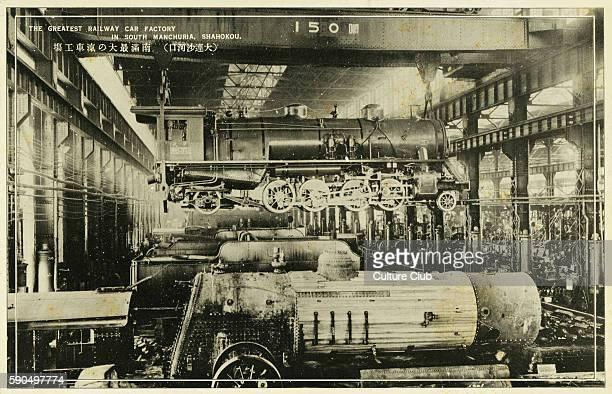 Railway car factory, South Manchuria, Shahokou. Early 20th century.
