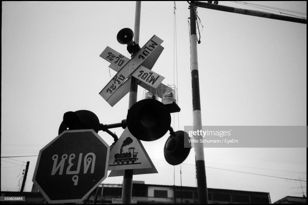 Railway Signs On Pole Against Clear Sky : Foto stock