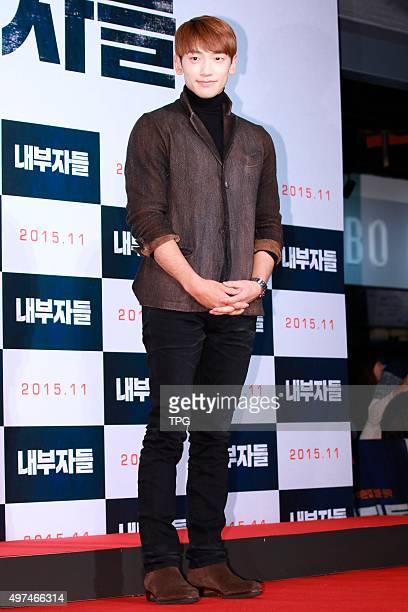 Rain Wongeon Lee Seungwoo Cho Dynamic Duo and Jisoo attend the VIP premiere of Inside Men on 16th November 2015 in Seoul South Korea
