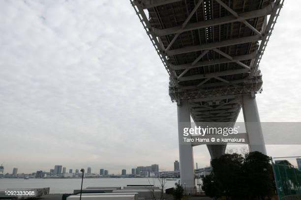 Rainbow Bridge in Tokyo in Japan