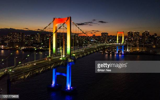 rainbow bridge - nee nee stock pictures, royalty-free photos & images