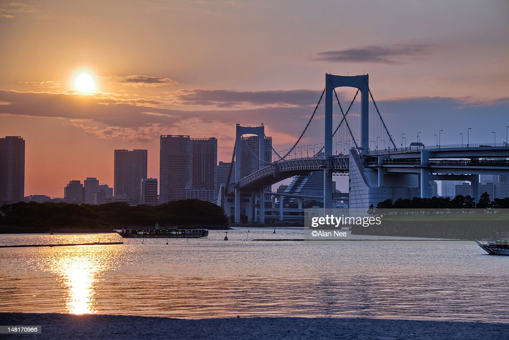 Rainbow Bridge : Foto de stock