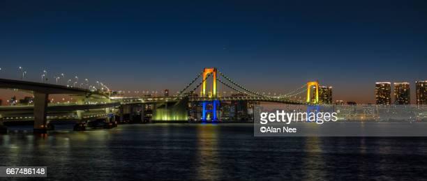 rainbow bridge - nee nee stock photos and pictures