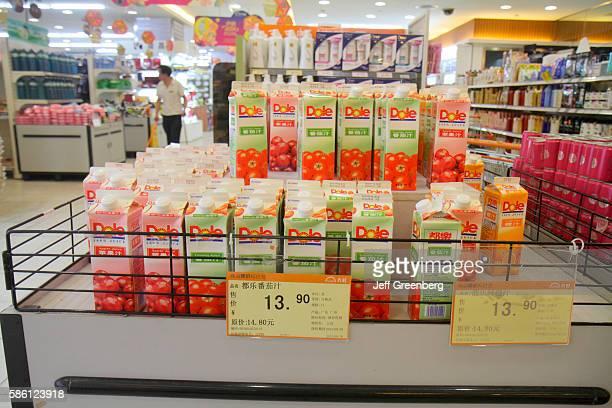 Rainbow Center supermarket grocery store