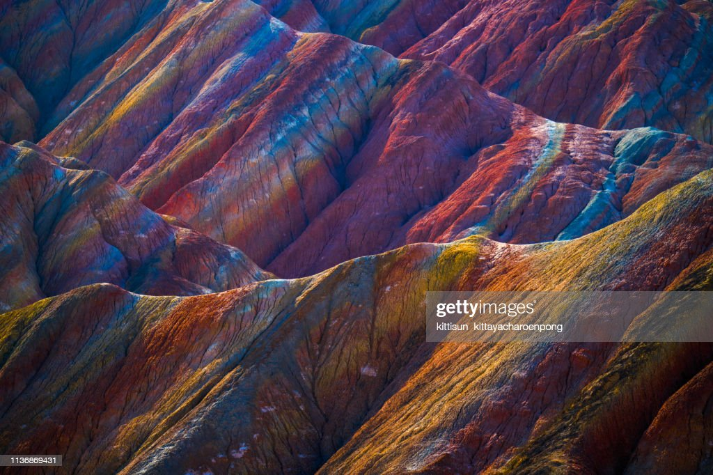 Rainbow mountains, Zhangye Danxia geopark, China : ストックフォト