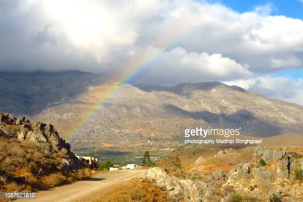 Rainbow on Cretan Landscape