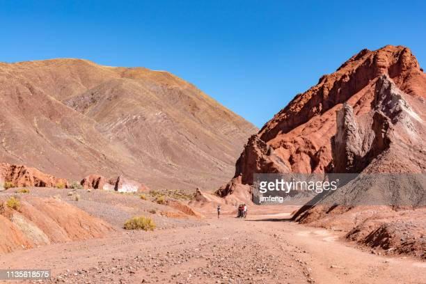 Rainbow Valley in San Pedro de Atacama, Chile (Rainbow Valley)