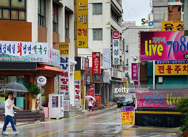 Rainy day in South Korea