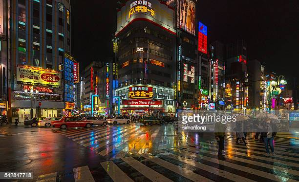 rainy night at shinjuku district, tokyo japan - red light district stock pictures, royalty-free photos & images