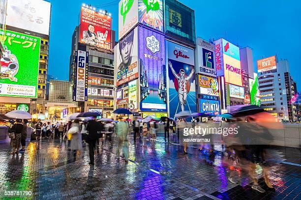 Regnerischen Osaka