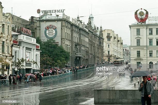 Rainy Street in Vladivostok