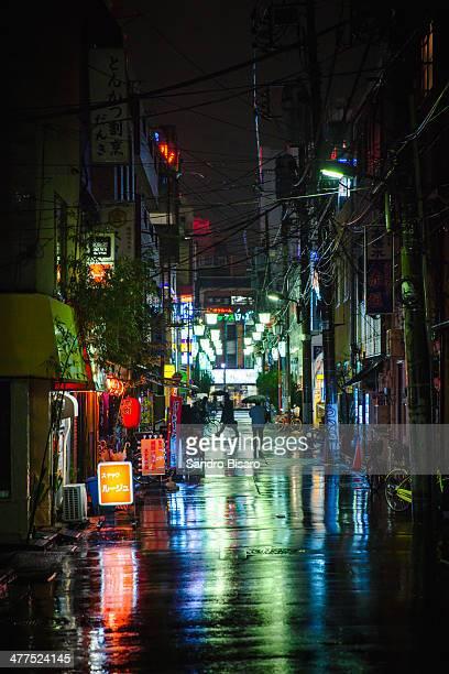 Rainy Tokyo Streets at night